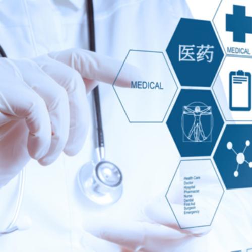 Le numérique dans la médecine
